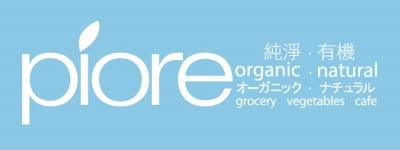 E-Commerce Design | Link to Shop.com