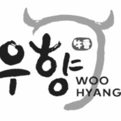 woohyang